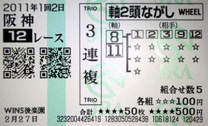 110102han12R.jpg