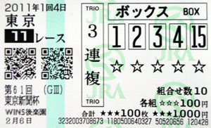 110104tok11R.jpg