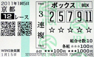 110105kyo12R.jpg