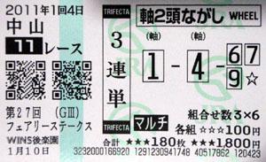 11_fairy_2.jpg