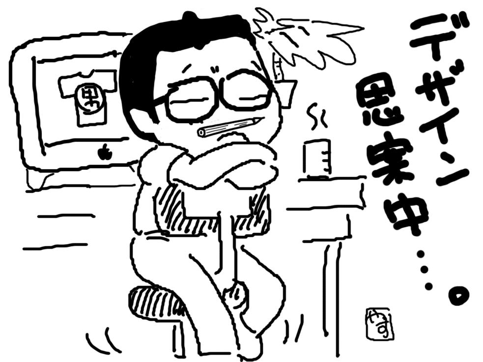 お勉強 8