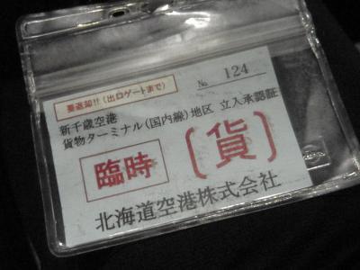 PA109831_convert_20111010225427.jpg