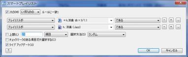 h.洋楽 ☆×3 1