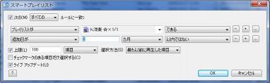h.洋楽 ☆×1 2.1