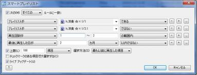 h.洋楽 ☆×1 3.1