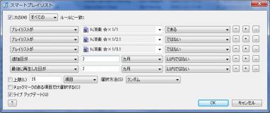 h.洋楽 ☆×1 4.1