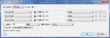 ★h.洋楽 ☆×1★