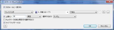 ☆hiroki 洋楽 1☆