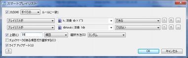 ☆hiroki 洋楽 2☆