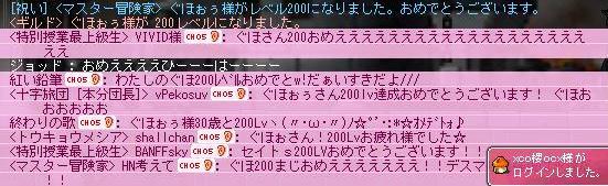 guhololu200.jpg