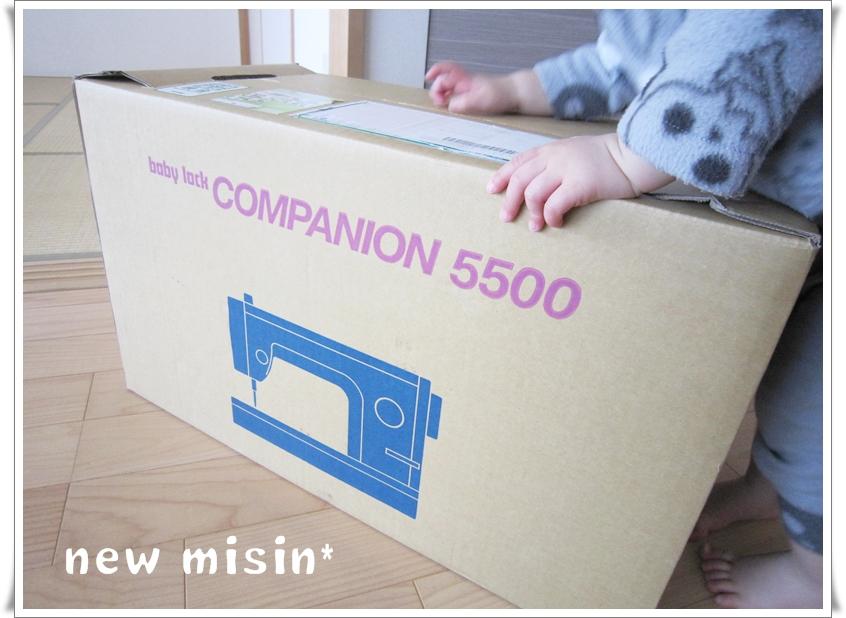 ミシン01