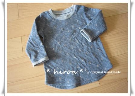 プレーンTシャツ01