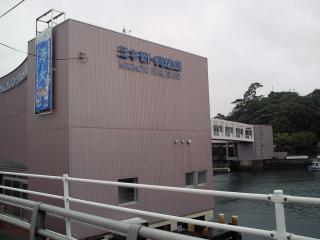 真珠島1-2