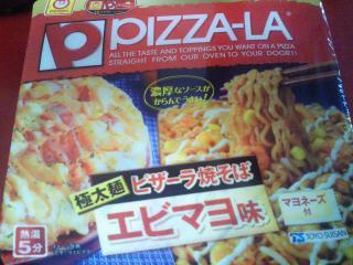ピザーラ焼そば1-2