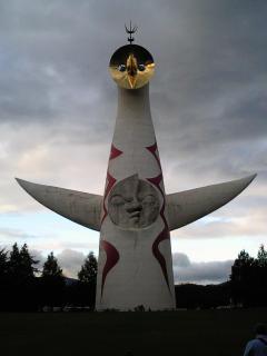 太陽の塔1-2