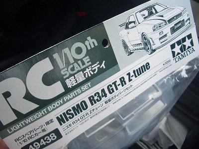 CIMG6417.jpg