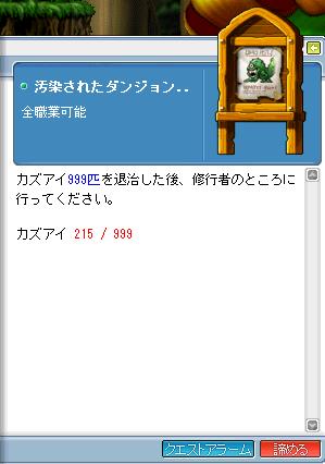 hisui78