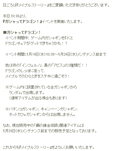 Clipboard01_20100519223021.png