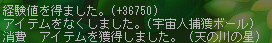 Clipboard05_20100630215849.png
