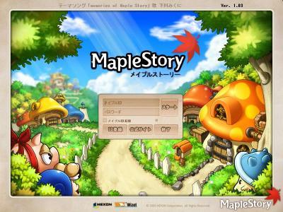 MapleStoryImage00383.jpg