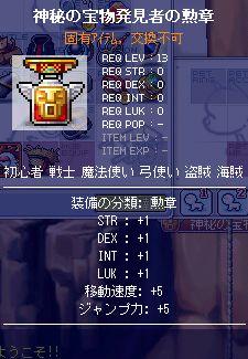 medal_20100226231710.jpg