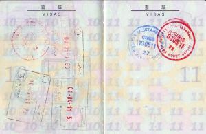 パスポート10~11ページ/From the 10th to 11th page of passport