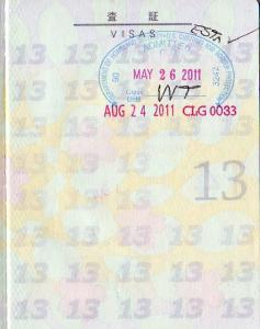 パスポート13ページ/The 13th page of passport