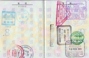 パスポート8~9ページ/From the 8th to 9th page of passport
