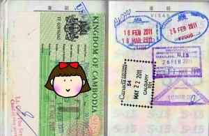 パスポート増補14~15ページ/From the S-14th to S-15th page of passport