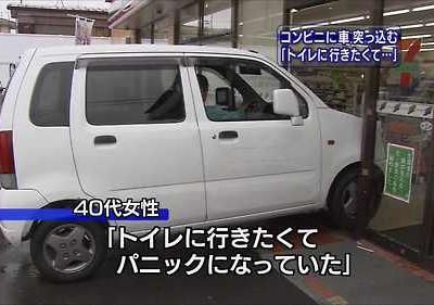 2010061901.jpg