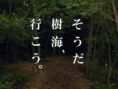 2010072403.jpg