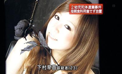 2010073101.jpg