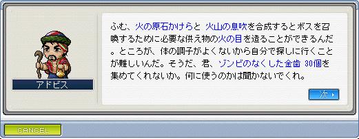 2009_1023_16 (2)