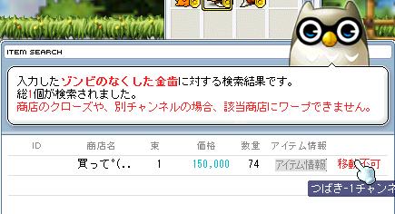 2009_1023_17 (2)
