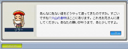 2009_1023_14 (2)
