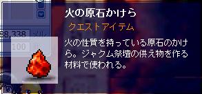 2009_1023_5 (2)