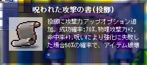 2009_1019_16.png