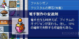 2009_1019_6.png