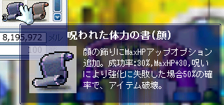 2009_1022_30.png