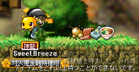 2009_1025_15.png