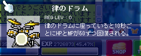 2009_1028_26.png