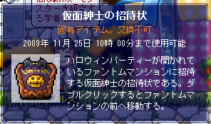 2009_1028_3.png