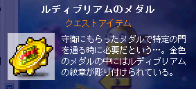 2009_1111_25.png