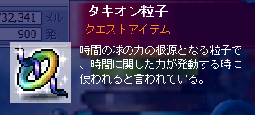 2009_1111_8.png