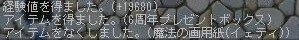 Maple090826_214455.jpg