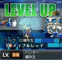 弓Lv.38