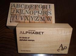 アルファベット・スタンプ