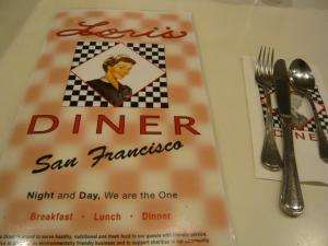 Lori's Dinner2