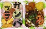 関西大会応援弁当20100827