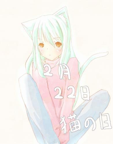 2月22日猫の声